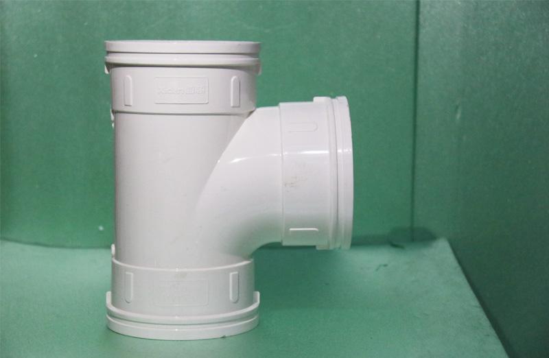 PVC三通