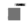 PVC  PE管工具